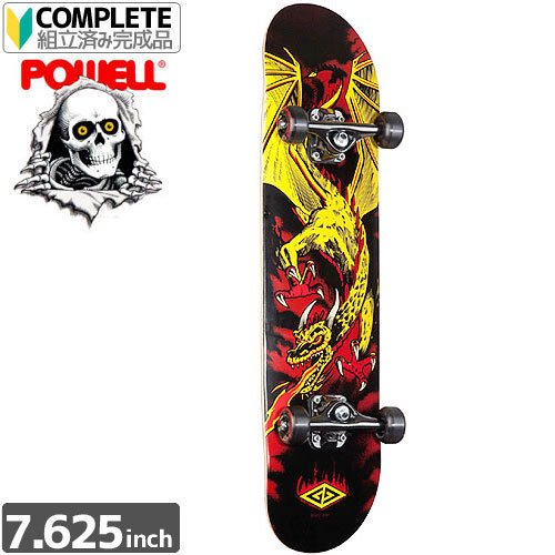 【POWELL PERALTA パウエル コンプリート】FLYING DRAGON2 COMPLETE【7.625 x 31.62】NO57