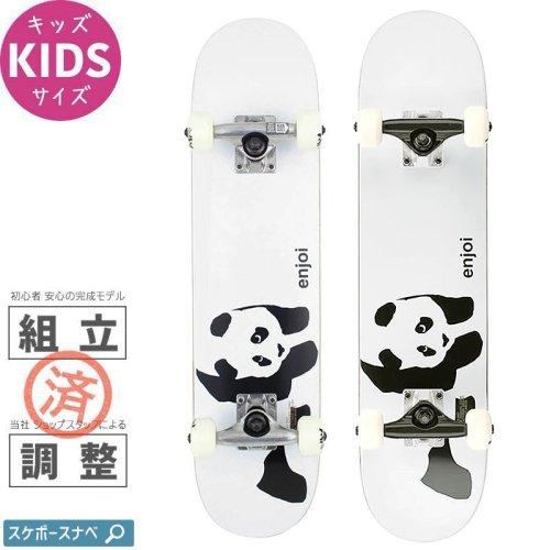 【エンジョイ Enjoi キッズ コンプリート】WHITEY PANDA MINI COMPLETE[6.75インチ][7.3インチ]【パンダ】NO1
