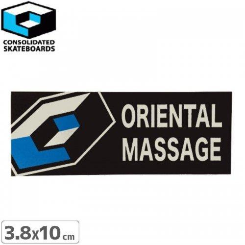 【CONSOLIDATED コンソリデーテッド スケボー ステッカー】ORIENTAL MASSAGE【3.8cm x 10cm】NO15
