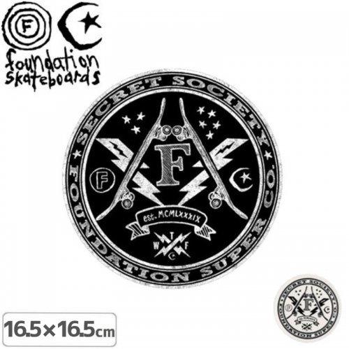 【ファンデーション FOUNDATION スケボー ステッカー】SECRET SOCIETY【2色】【16.5cm】NO5