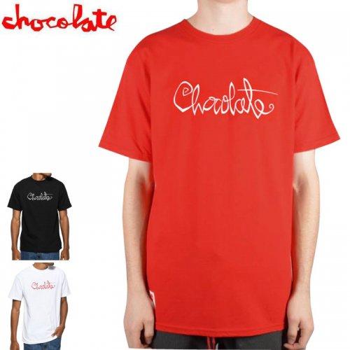 【チョコレート CHOCOLATE スケートボード Tシャツ】HERITAGE ORIGINAL SCRIPT NO134