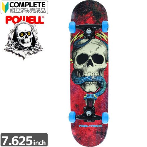 【POWELL PERALTA パウエル コンプリート】MCGILL COSMIC RED COMPLETE ASSEMBLY[7.625インチ]NO65