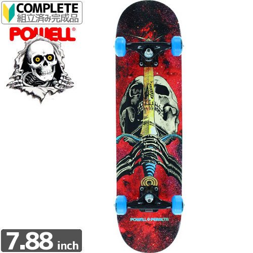 【POWELL PERALTA パウエル コンプリート スケートボード】SKULL AND SWORD COSMIC RED COMPLETE ASSEMBLY[7.88インチ]NO66