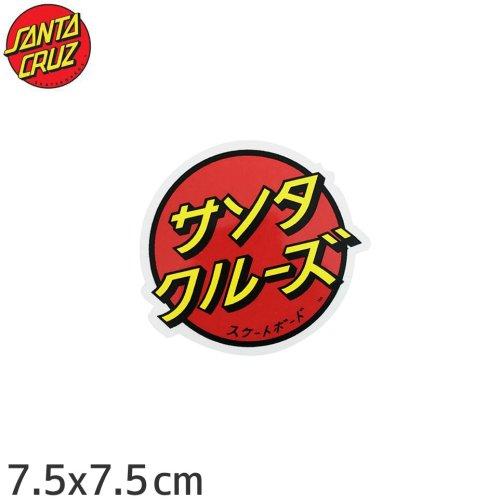 【サンタクルーズ SANTACRUZ スケボー ステッカー】JAPANESE DOT【7.5cm×7.5cm】NO47