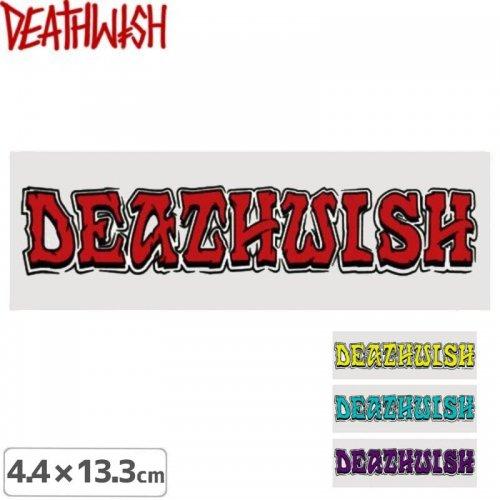 【デスウィッシュDEATHWISHステッカー】GRAFFITI【4色】【4.4cm×13.3cm】NO124