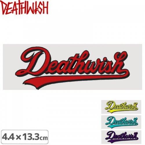 【デスウィッシュ DEATHWISH ステッカー】BASEBALL【4色】【4.4cm×13.3cm】NO125