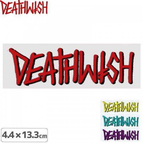 【デスウィッシュ DEATHWISH ステッカー】SPRAY【4色】【4.5cm×13.3cm】NO126