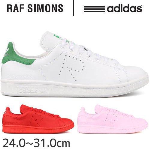 【アディダス スニーカー】ADIDAS x RAF SIMONS STAN SMITH【レザー】【ホワイト】【レッド】【ピンク】NO…