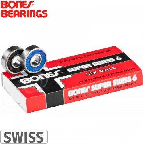 【BONES ボーンズ スケボー ベアリング】SUPER SWISS 6 BEARING【ABEC7相当】NO2