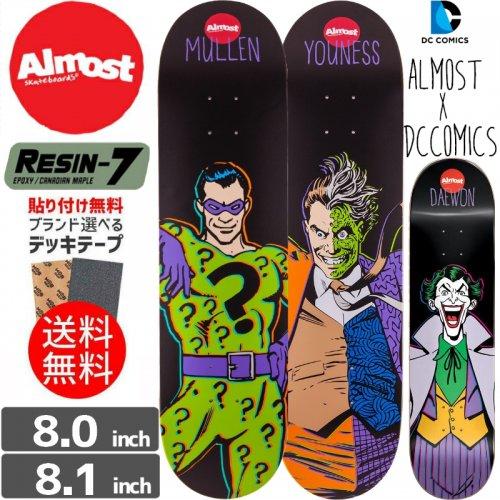 【オルモスト ALMOST デッキ】DC COMICS VILLAIN V2 DECK[8.1インチ]NO80