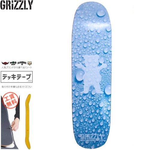 【グリズリー GRIZZLY スケボー デッキ】SPLASH CRUISER BOARD[8.375インチ]NO1