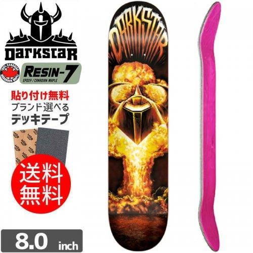 【ダークスター DARK STAR スケボー デッキ】DROP SL DECK[8.0インチ]NO87