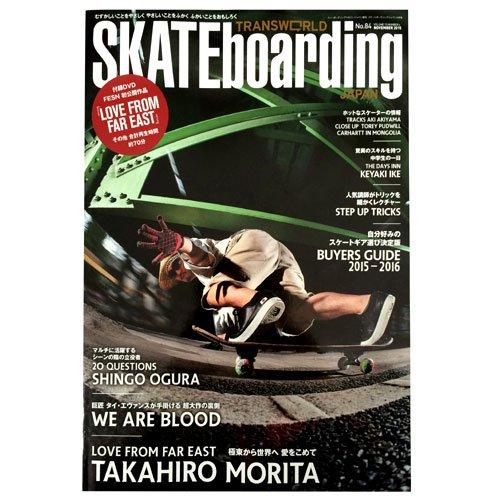 【TRANSWORD SKATEBORDING JAPAN 雑誌】トランスワールド【DVD付き】【11月号】NO84