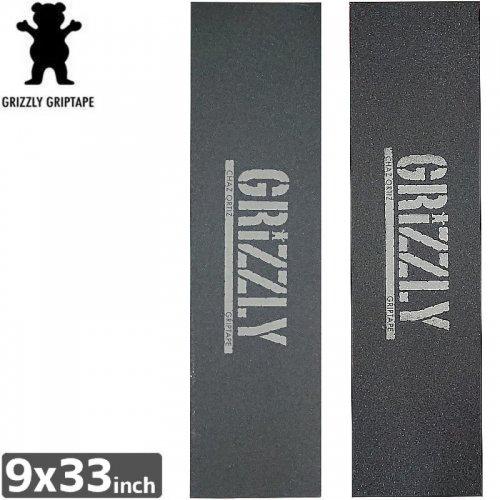 【グリズリー GRIZZLY GRIPTAPE デッキテープ】CHAZ ORTIZ 3M  GRIPTAPE【グレー】【シルバー】NO19