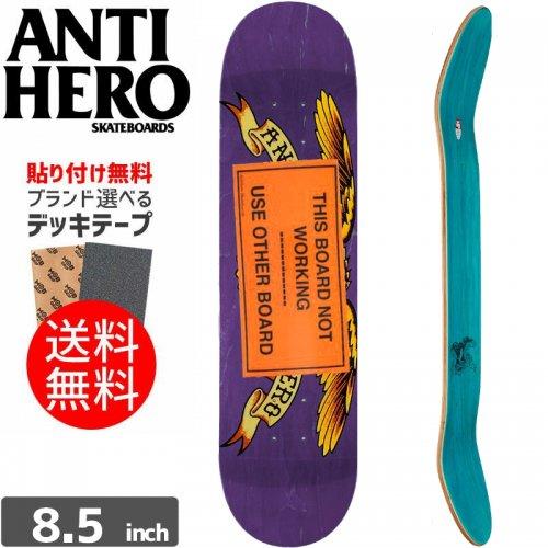 【ANTI HERO アンタイヒーロー デッキ】INCONVENIENCE DECK[8.5インチ]NO94