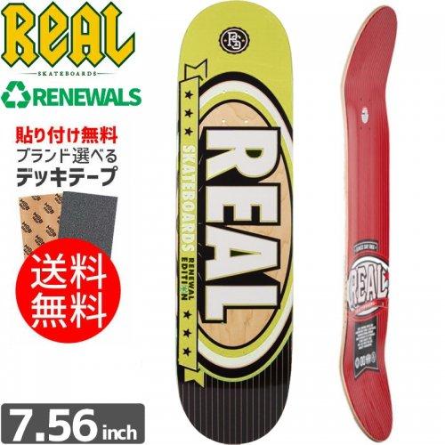 【リアル REAL スケボーデッキ】RENEWAL EDITION DECK[7.56インチ][7.75インチ]NO110
