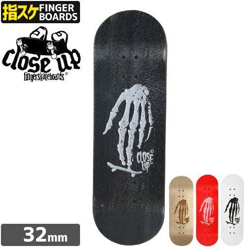 【クローズアップ フィンガーボード CLOSE UP FINGERBOARD】SKULL HAND DECK【GEN5】【4カラー】NO8