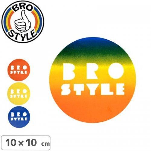 【BRO STYLE ブロスタイル スケボー ステッカー 】ROUND STICKER【10cm x 10cm】【4カラー】NO8
