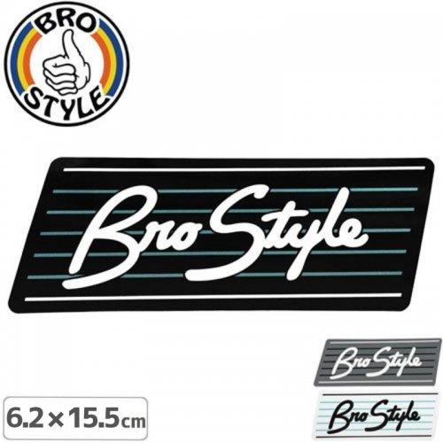 【BRO STYLE ブロスタイル スケボー ステッカー 】SCRIPT STICKER【6.2cm x 15.5cm】【3カラー】NO9