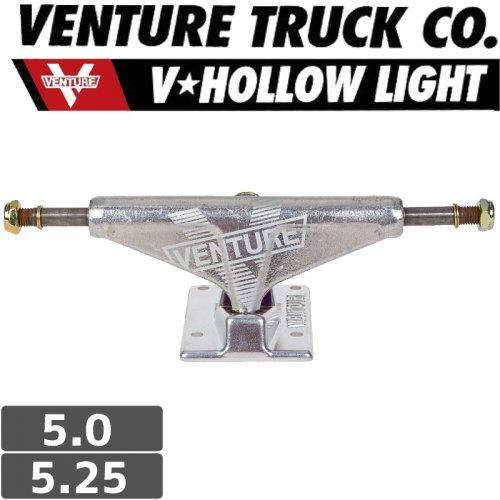 【VENTURE ベンチャー スケボー トラック】V-HOLLOW LIGHT【ポリッシュ】【5.0】【5.25】NO80