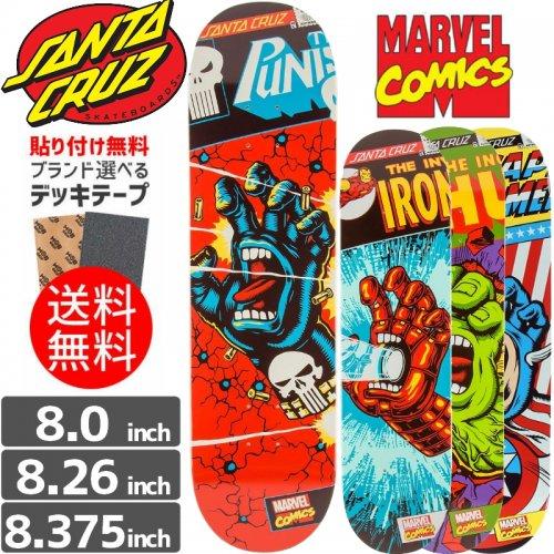 【SANTA CRUZ サンタクルーズ デッキ】MARVEL COMICS DECK2 マーベル コラボンチ[8.375インチ]NO82