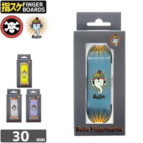 【ブラックリバー BLACKRIVER 指スケ】BOLLIE LOGO FINGERBOARD DECK【30mm】【4カラー】NO12