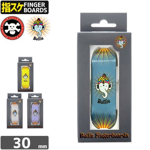 【ブラックリバー BLACKRIVER 指スケ】BOLLIE LOGO FINGERBOARD SET【30mm】【4カラー】NO17