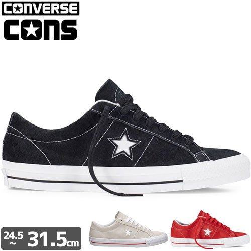 ��CONS CONVERSE ����С��� �������� ���塼����ONE STAR SKATE SHOES ���������ɡ�2COLOR��NO4