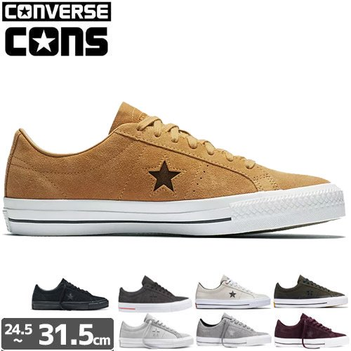 【CONS CONVERSE コンバース スケート シューズ】ONE STAR PRO OX SHOES【スウェード】NO5