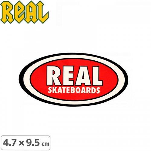 【リアル REAL SKATEBOARD スケボー ステッカー】LOGO STICKER【4.7cm x 9.5cm】NO45
