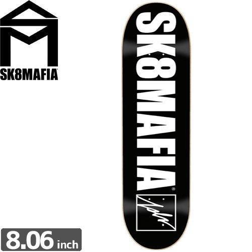 【スケートマフィア SK8MAFIA スケボー デッキ】SKATEMAFIA JSLV DECK[8.06インチ]NO86