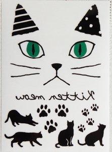 傘に貼るステッカーkasunny【緑の目の猫】