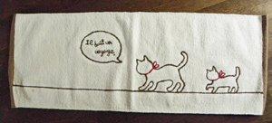 おやこ猫のロングキッチンマット【生成り色】