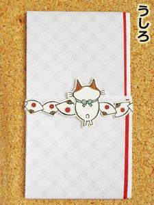 猫帯金封【まるころ二毛猫と扇】