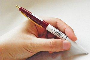 ボールペン【cat】