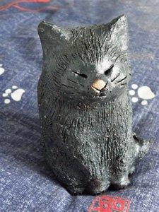 信楽焼きの猫【おすわり黒猫】