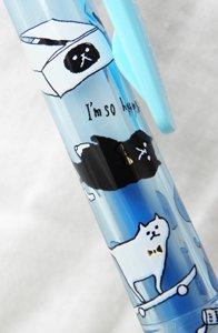 ゆるゆる猫ーズのSARASA CLIPペン【ライトブルー】