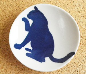 小皿【招く青猫】