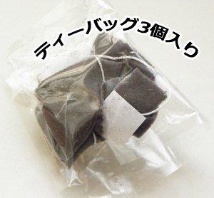 にゃんこボックス紅茶【ハチワレ猫】パープル