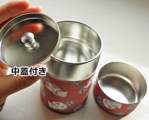 茶筒【陶磁器の猫たち】赤