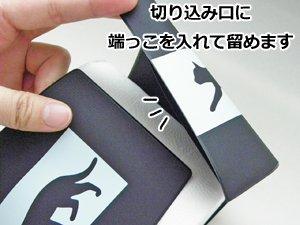 シンプルなストックペーパーカバー(ペーパー付)/モノトーンキャッツ