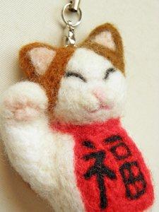 羊毛猫ストラップ【右招き三毛猫】赤