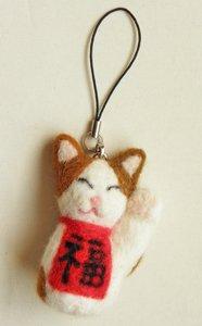 羊毛猫ストラップ【左招き三毛猫】赤
