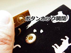 カードケース【猫シルエット】