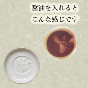 ねこが浮かび上がる醤油皿【まるまり】