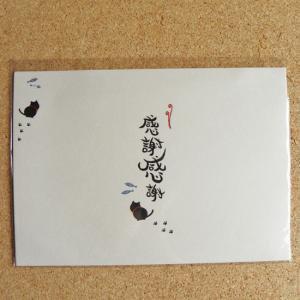 のし紙【まるまるん黒猫/感謝感謝】