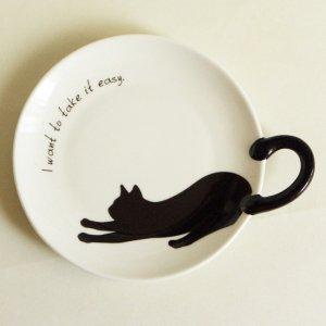 しっぽにゃ猫のお皿【黒猫×シンプル】大サイズ