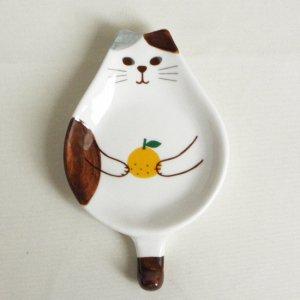 陶製こねこ豆皿箸置き【柚子】
