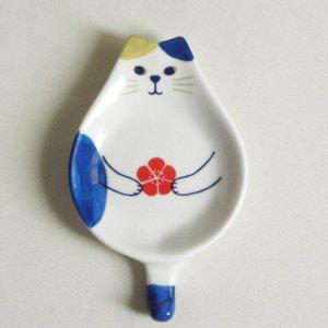陶製こねこ豆皿箸置き【梅】