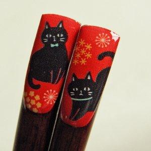 天削りお箸【黒猫とお花】赤系